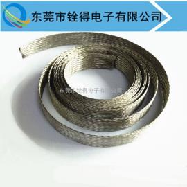 16平方镀锡铜编织带