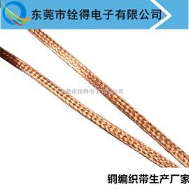 数码车底刷片专用裸铜编织带