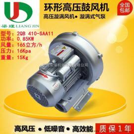 厂家批发直销单相220V漩涡式气泵-单相高压漩涡气泵现货