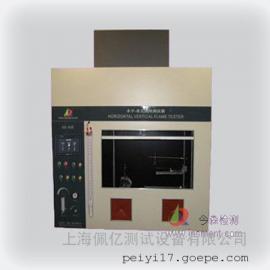 KS-58B纺织品水平垂直燃烧试验仪 智能型燃烧试验仪