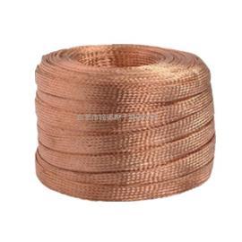 336c/0.12裸铜编织线