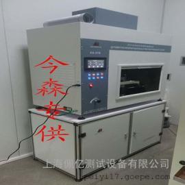 KS-57B汽车内饰材料阻燃性能测试仪 智能型测试仪