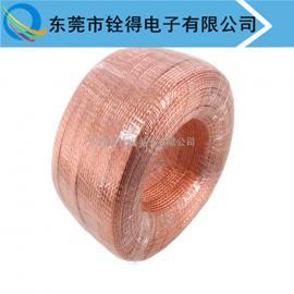 铜编织带 多层