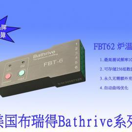 布瑞得FBT62 高精度炉温测试仪 温度曲线测试仪 回流焊测温仪