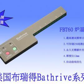6通道炉温测试仪 布瑞得系列FBT60温度测试仪