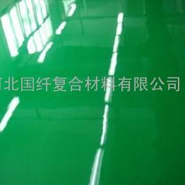 玻璃钢防腐生产厂家