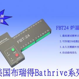 美国品牌布瑞得品牌24通道炉温测试仪,记录仪