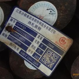 耐低温圆钢 国标耐低温圆钢 Q345D 圆钢