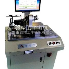 飞叉平衡机,电机转子绕线机飞叉动平衡机,平衡机生产商