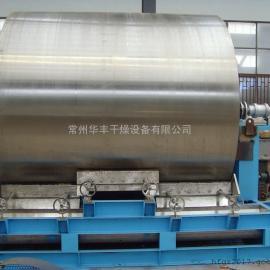 玉米淀粉烘干机