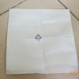 珍珠棉袋、东莞厚街珍珠棉袋厂家首选供应商