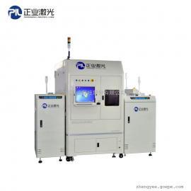 PCB二维码激光打标机【自动上下料】