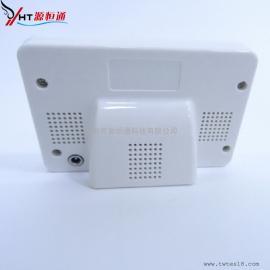 YHT-TVOC-HCHO电源型室内甲醛温湿度检测仪
