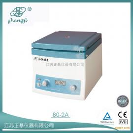 台式电动离心机 80-2A