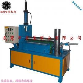 厂家直销自动卷板机 自动卷圆机 铝板卷板机