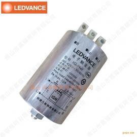 朗德万斯2000W双端金卤灯电子触发器