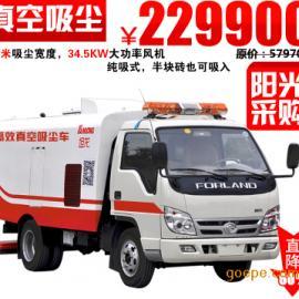 柴油扫路车 道路清�哕� 坦龙T3000X