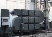 应用于光伏产业单晶铸锭炉高浓度油烟净化处理装置