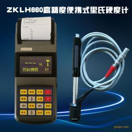 高精度LH660便�y式里氏硬度� 洛氏布氏�S氏硬度�