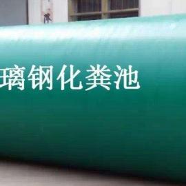 山西阳曲县玻璃钢化粪池价格 玻璃钢生产厂家 多少钱1立方