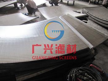 洗煤筛板- 筛选筛板- 矿用筛板