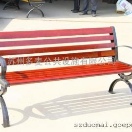 大理户外公园椅厂家-大理户外公园椅子厂家-大理户外休闲长凳