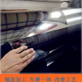 品创高束能金属表面加工数控液压缸内孔磨床