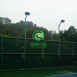 300W网球场LED照明灯,亮度可比1000W金卤灯