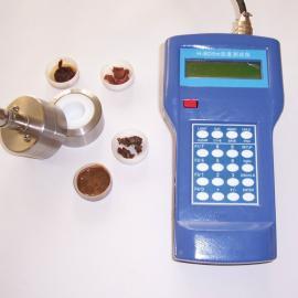国产食品水活度检测仪水活度分析仪水活度仪北斗星仪器专业制造