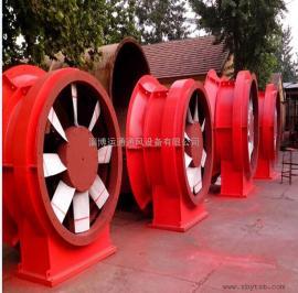 矿用局部通风机/山东运通矿用风机生产厂家/金属矿山风机