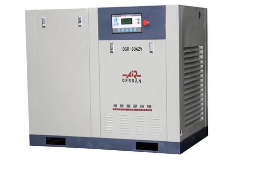 DSR-50AV 变频式螺杆压缩机