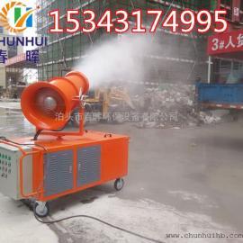 抑尘雾炮机设备喷雾除尘机实现源头治理扬尘