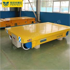 帕菲特大吨位运输滑触线轨道搬运电动平板车20吨优惠促销