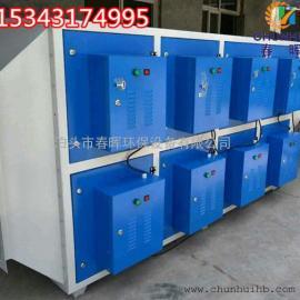 造纸厂有机废气除臭设备选择等离子净化器