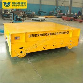 20吨运输货物蓄电池轨道平车型号齐全厂家直销