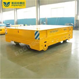 钢材搬运小型轨道平车360度转弯供应厂家