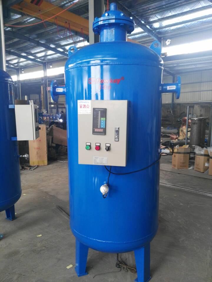 专业锅炉排污降温罐厂家