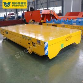 10吨清洁机械设备无轨电动平车360度原地旋转搬运平板车