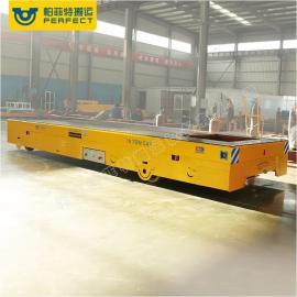 10吨低压轨道搬运平板车高强度作业搬运平车