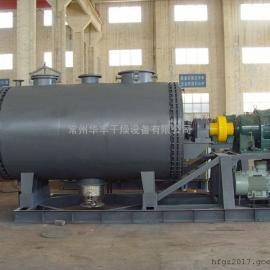 灭火剂粉真空耙式干燥机 真空搅拌干燥机 搅拌负压真空干燥机