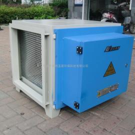 厂家供应热销LJDY-B型高空油烟净化器