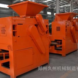 镍矿粉成型机 红土镍矿压球机出厂价格