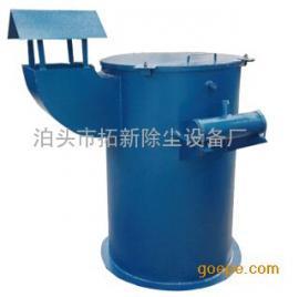 CBMC白灰罐仓顶清灰器厂 仓顶单机清灰器 工业吸尘器