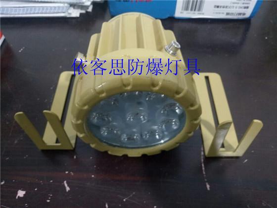 20W防爆LED视孔灯座式安装
