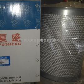 复盛油气分离器芯2116010037/2116010107 SA110 SA120A配件