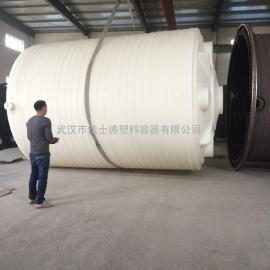 武汉减水剂储罐 10吨搅拌站减水剂储罐