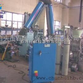 钢结构厂单双臂焊烟净化器300口径吸尘罩2.2电机效果好