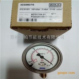WIKA压力表612.20不锈钢膜盒表