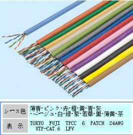 日本富士电线进口缆线TPCC 6 PATCH