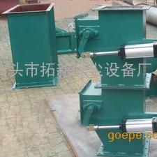 DSF双层气动翻板阀厂家 双层重锤卸灰阀